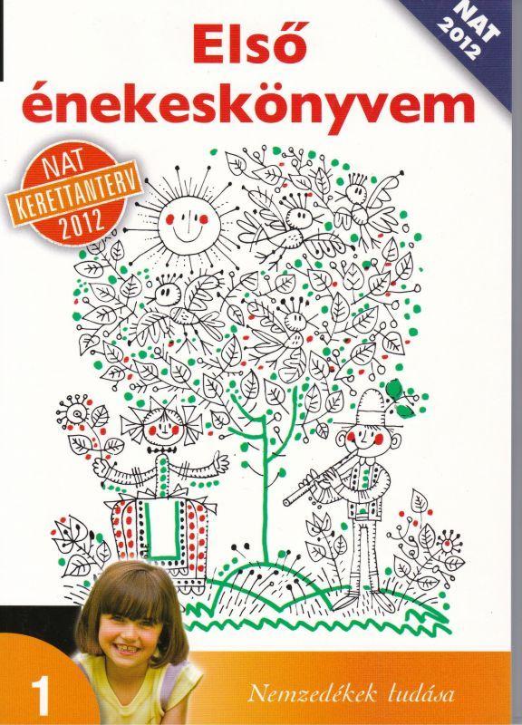 ハンガリー 1年生用音楽の教科書